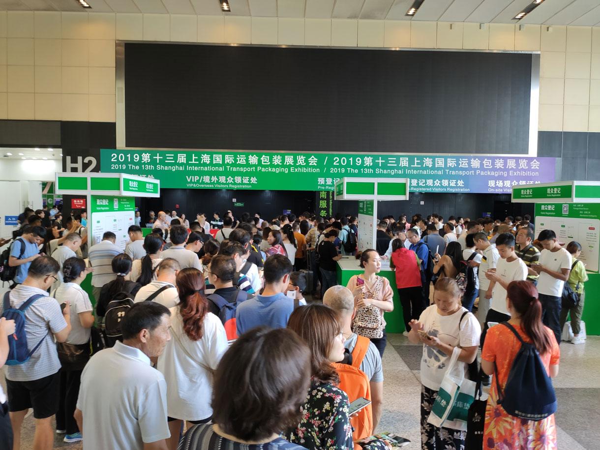 上海国际包装展览会图片